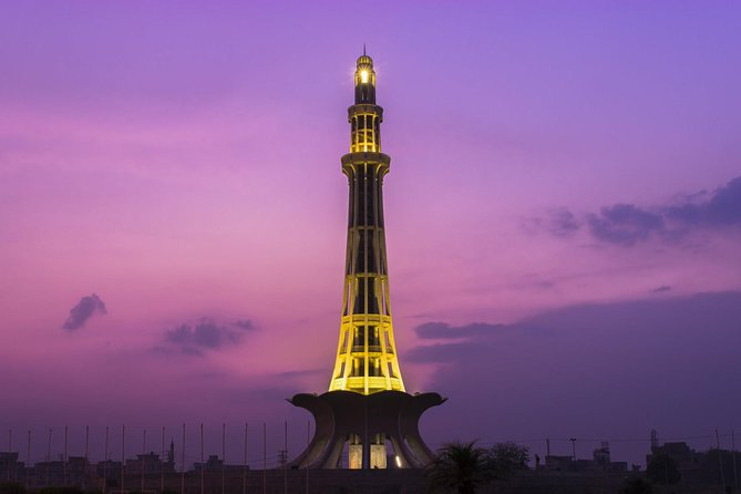 The historical City of Lahore photo 4