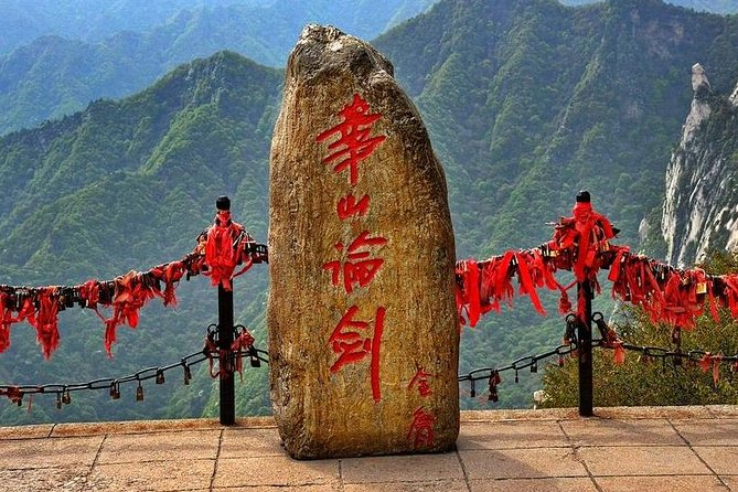 Private Hiking day tour to Huashan Mountain start from Xi'an