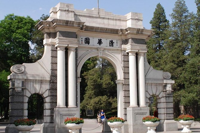 Private Tour: Beijing University Campus and Culture Tour