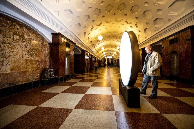 Moscow city + Metro tour