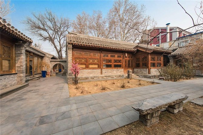Beijing Private: Shijia Hutong, Lao She Teahouse, Capital Museum and Art Gallery photo 1