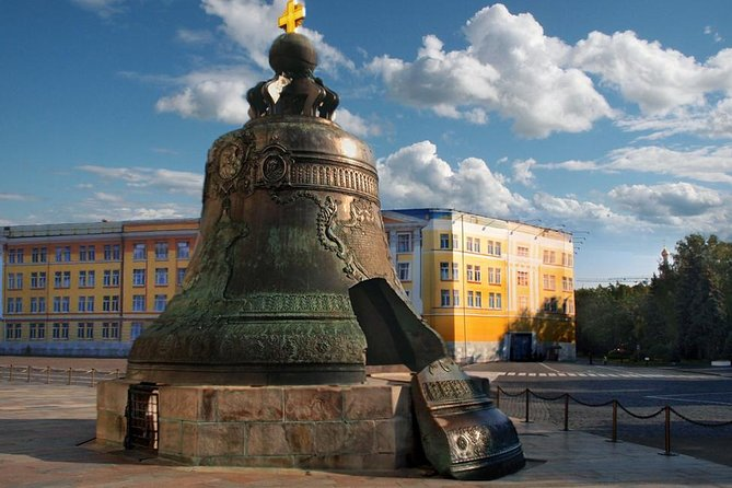 Private Kremlin Grounds and Armoury - Home to Ancient State Regalia