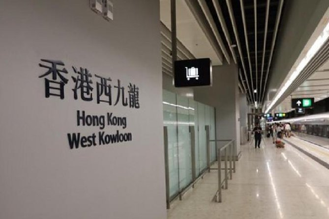 Hongkong to Guangzhou(by bullet train) one day private tour