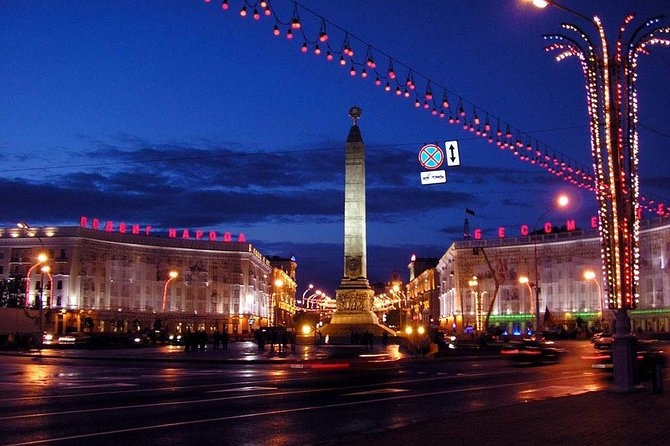 The sights of Minsk in the evening lights