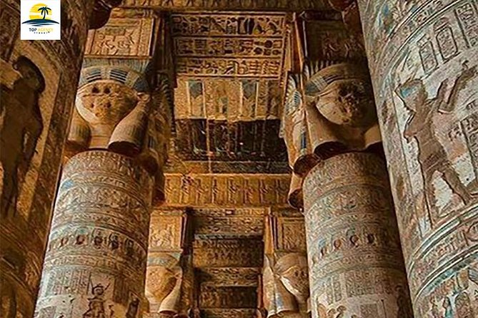 Tour to Dendera and Abydos Temples from luxor photo 1