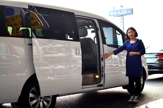 Private Arrival Transfer: Shanghai Pudong Airport (PVG) to Hotel