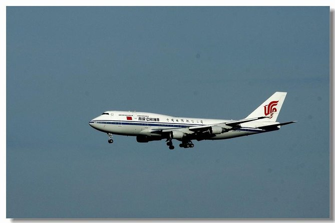 Private Airport Transfer:Beijing Daxing International Airport to Beijing Hotel