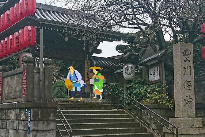 Oyama Kaido walking tour with old maps going to Edo