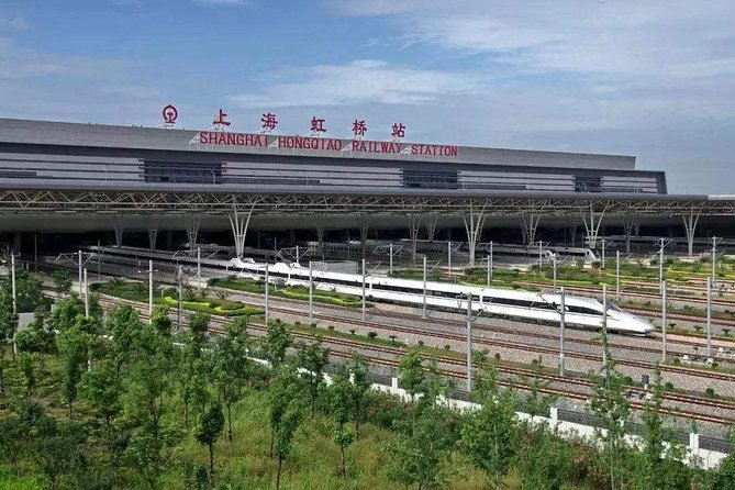 Private Transfer from Shanghai Hongqiao Railway Station to City Center