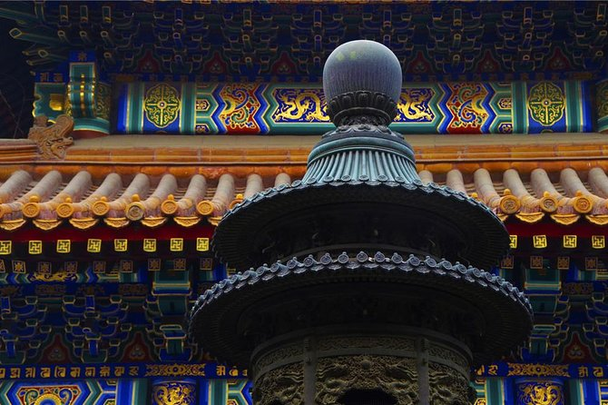Special Offer: Lama Temple with Best Tour Guide photo 2