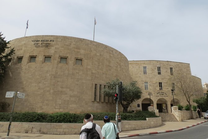 Architectural Tour of Jerusalem - Tour 3. photo 19
