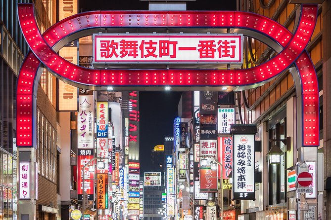Shinjuku Nightlife Walking Tour & Golden-Gai Bar Crawl