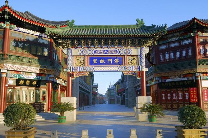 [FULL VIEW] TIANJIN TOUR by High speed train from BJ with delicious lunch