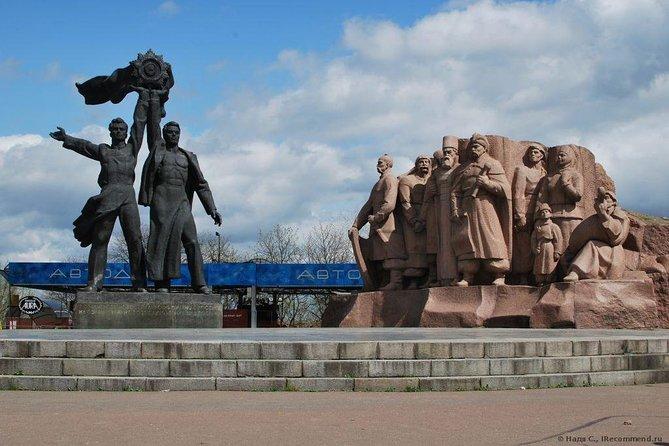 Soviet Kiev Tour With Natalia