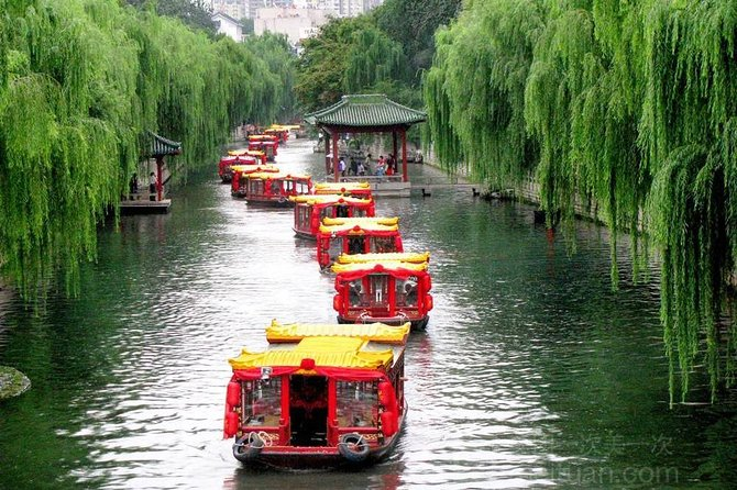 Private Jinan City Day Tour with Boat Cruise, Tea Break and Lunch