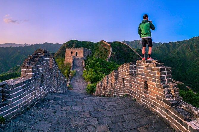 Huanghuacheng Great Wall Sunset/Day Tour