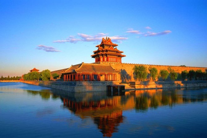 Old Beijing Tour - Forbidden city and Hutong Tour on Small Group