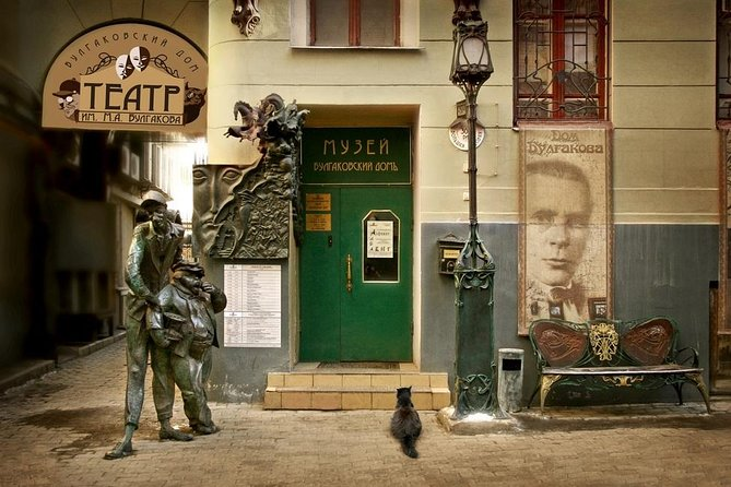Bulgakov Apartment - Museum Private Tour