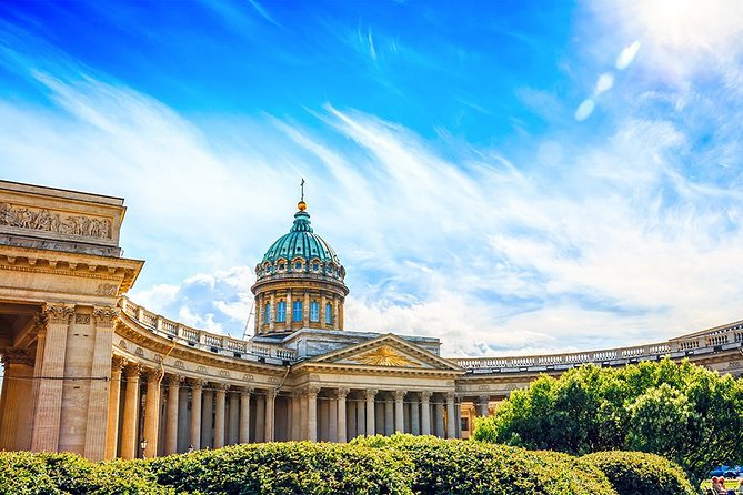 Join-in Shore Excursion: Best of St Petersburg in German