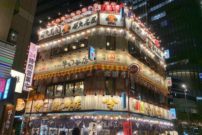 Yurakucho / Shimbashi / Ginza Night Tour