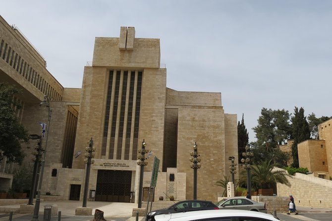 Architectural Tour of Jerusalem - Tour 3. photo 18