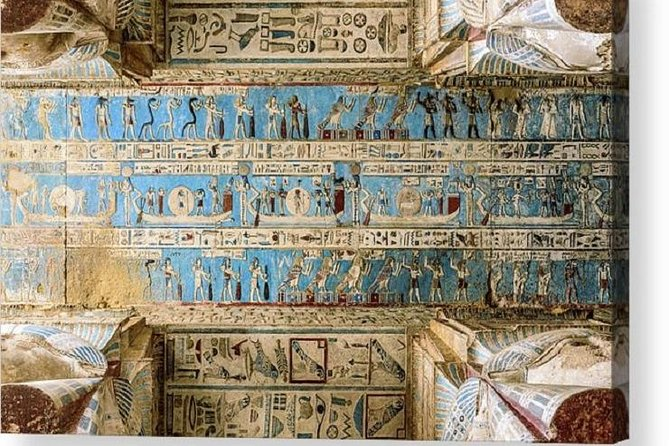 Tour to Dendera and Abydos Temples photo 3