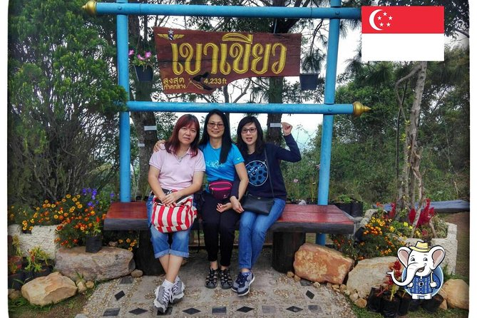 Khao Yai 2 Days Trip (Ground Package, without Hotel) photo 2