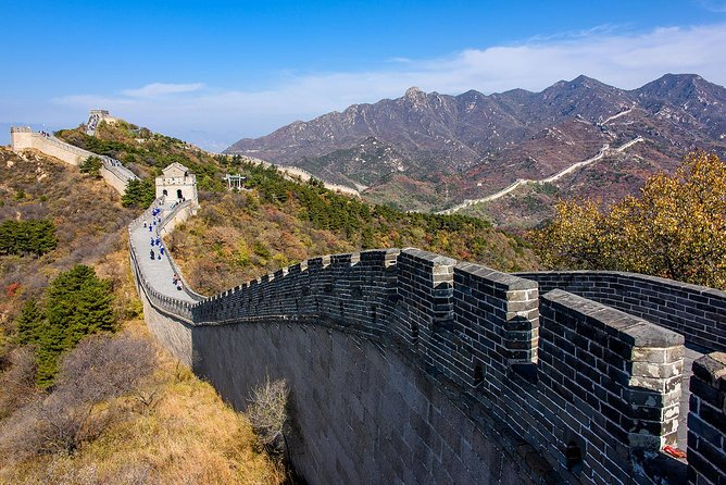 2-Day Mini Group Beijing Tour to Great Wall, Forbidden City, Tiananmen...
