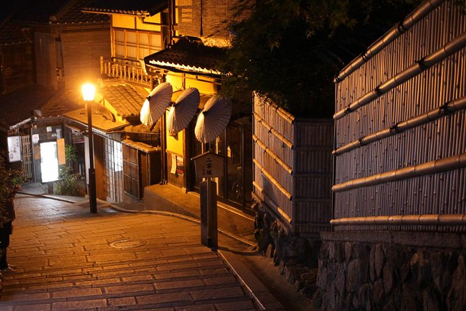 Evening walking tour in Kyoto photo 6