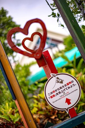 Tropical Kingdom Okinawa Fruits Land Admission Ticket