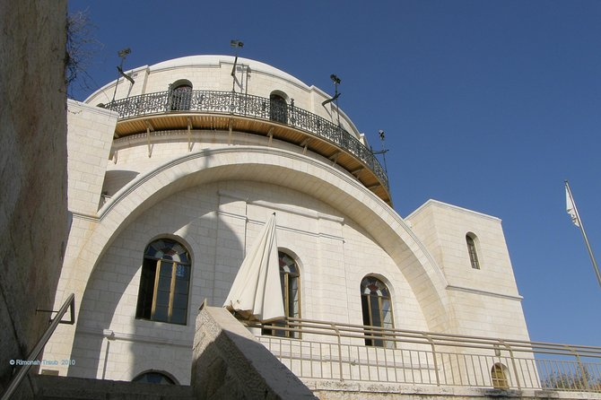 Architectural Tour of Jerusalem - Tour 3. photo 2