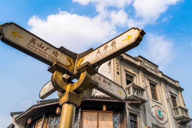 One-day Hangzhou Lakeside Mountains Relics & Ruins Hiking – Guided Outdoor Tour