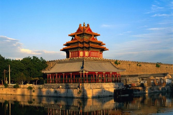 Forbidden city and the Great Wall day tour