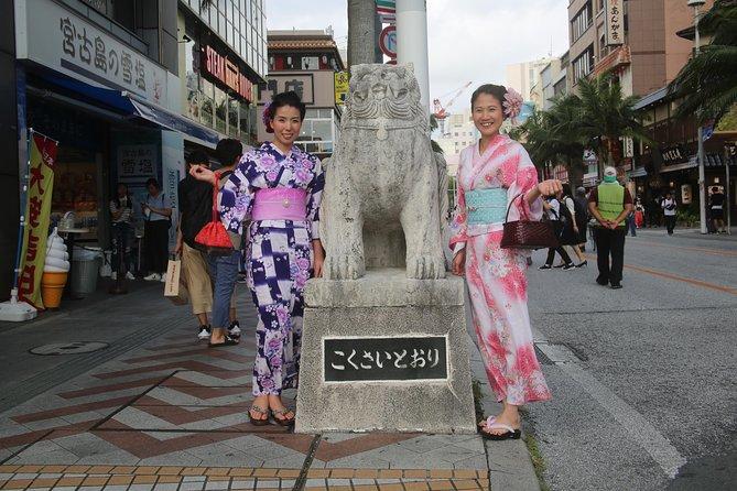 """Walking around the town with kimono ♪ You can choose your favorite kimono from [Okinawa traditional costume """"Kimono"""" / Kimono / Yukata] """"Hair set & point makeup & dressing & rental fee"""" all ♪"""