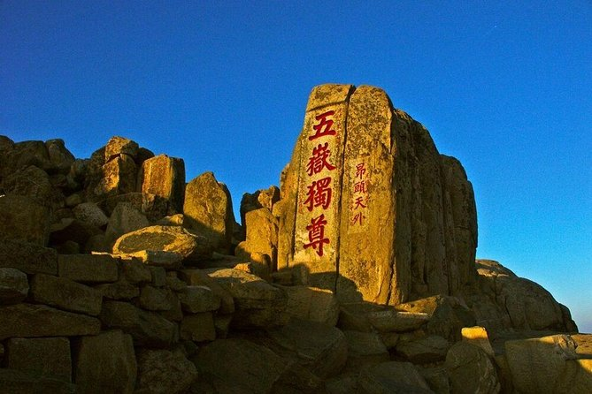 Private Day Tour to Mount Taishan from Tai'an with Cable Car Ride