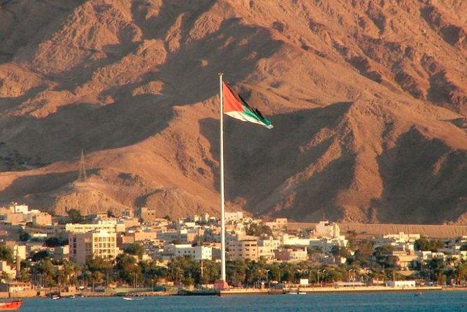 Petra Transfer to/from Aqaba