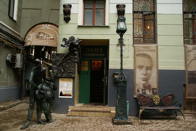 Literary Moscow: The Mikhail Bulgakov's Museum Guided tour