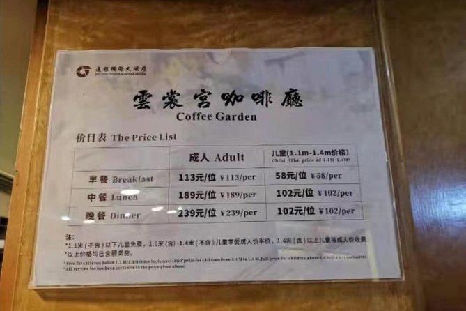 Changsha Dolton Hotel Buffet