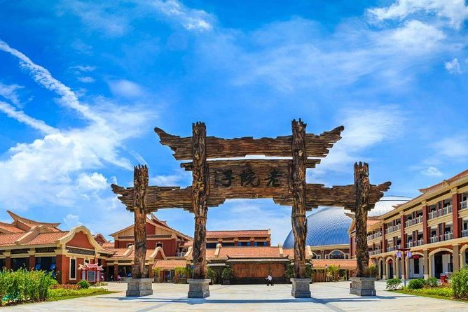 Private Day Tour to Xiamen Ancient Courtyard and Watch an Extraordinary Show