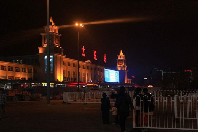 Taiyuan Railway Station Private Transfer to City Hotels photo 7