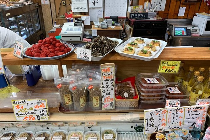 Short Trip in Kyoto Nishiki Market Walking Tour (Small group) photo 21