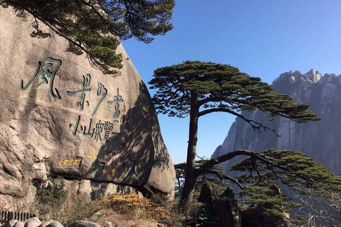 Private: one day deep tour of Huangshan
