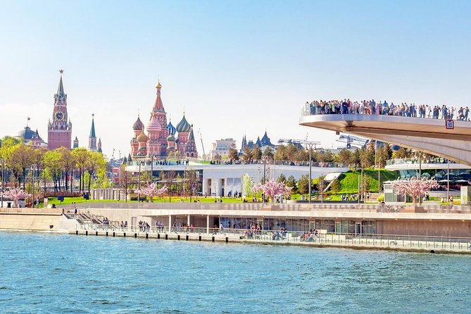 Key Moscow Sights Walking Tour