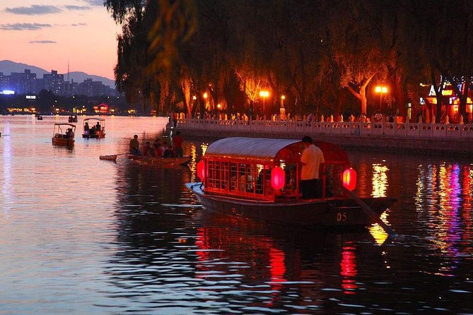 Beijing Hutong Night Tour with Yunnan Style Dinner and Chartered Boat Ride at Houhai Lake photo 1