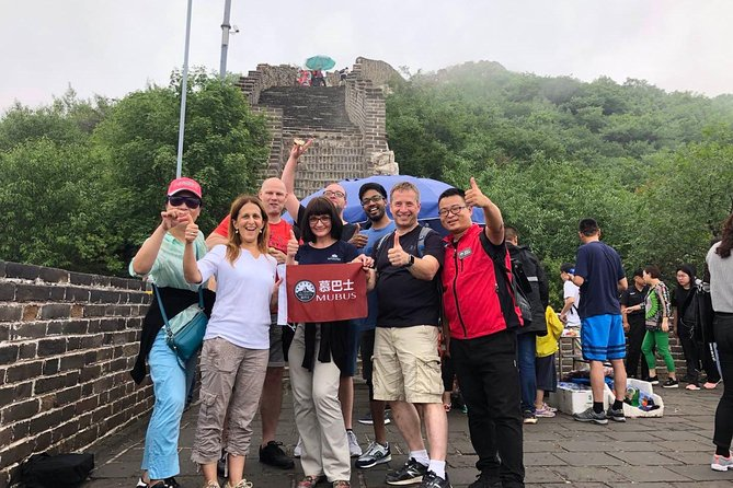 Afternoon Mubus to the Mutianyu Great Wall (10:00am Departure)