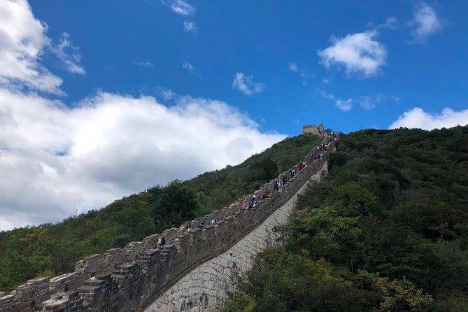 Morning Mubus to the Mutianyu Great Wall (7:40am Departure)