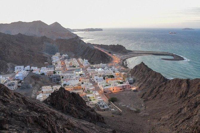 Essence of Oman (Elite)