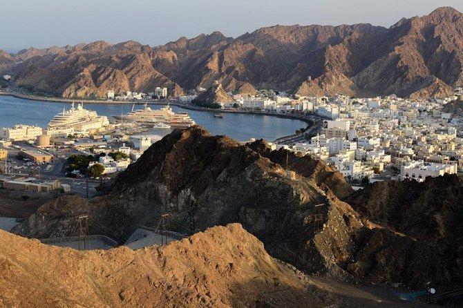 Hidden Treasures of Oman – 7 Nights, 8 Days