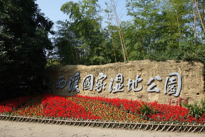 Hangzhou Private Ecological Day Tour including Xixi National Wetland Park