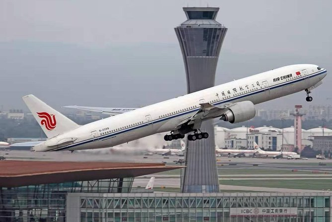 Private Airport Transfer: From Beijing hotel to Beijing Airport